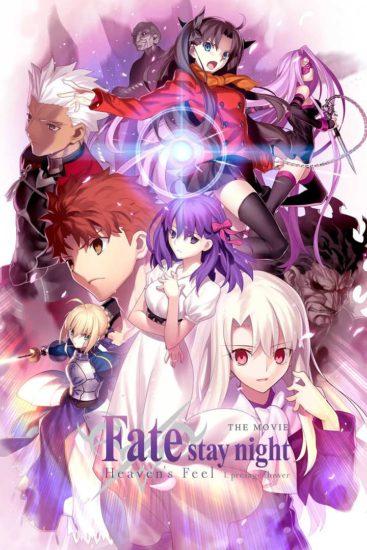 Fate/Stay Night – Heaven's Feel I: presage flower