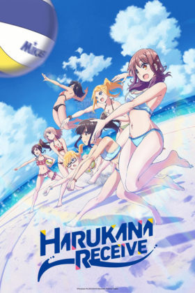 Capa do anime Harukana Receive