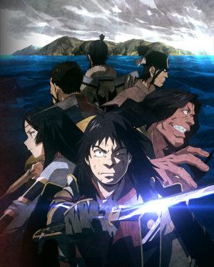 Capa do anime Angolmois: Genkou Kassenki