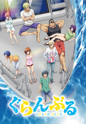 Capa do anime Grand Blue