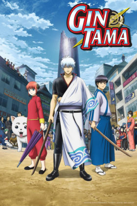 Capa do anime Gintama