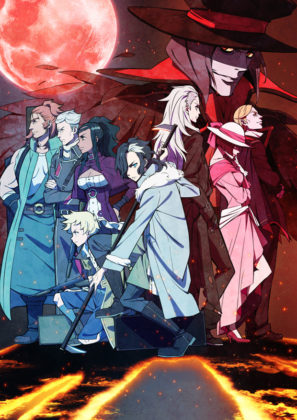 Capa do anime Tenrou: Sirius the Jaeger