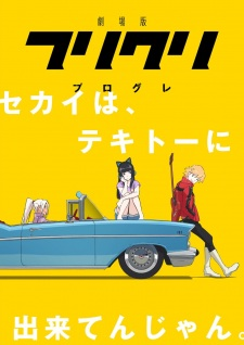 Capa do anime FLCL Progressive