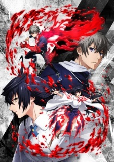 Capa do anime Lord of Vermillion: Guren no Ou