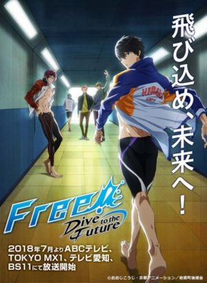 Capa do anime Free!: Dive to the Future