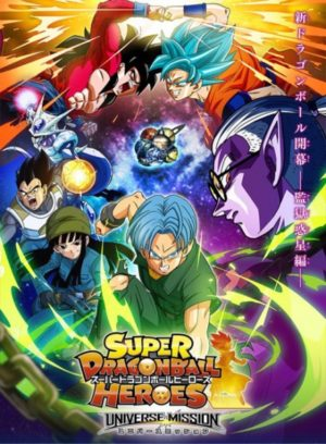 Capa do anime Dragon Ball Heroes