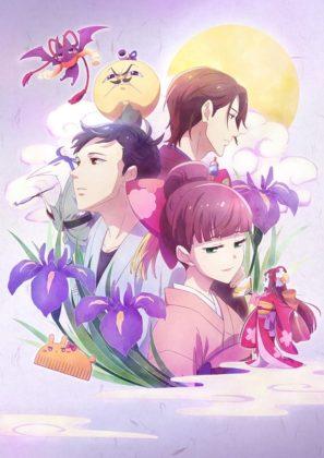 Capa do anime Tsukumogami Kashimasu
