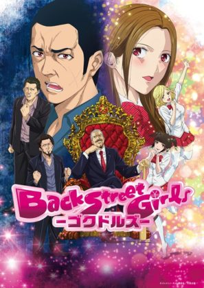 Capa do anime Back Street Girls
