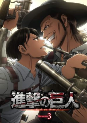 Capa do anime Shingeki no Kyojin 3° temporada