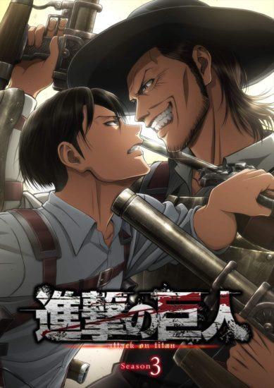 Shingeki no Kyojin 3° temporada