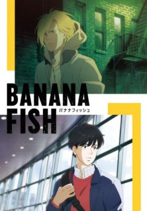 Capa do anime BANANA Fish