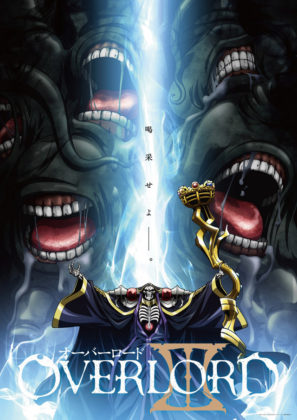 Capa do anime Overlord 3° temporada
