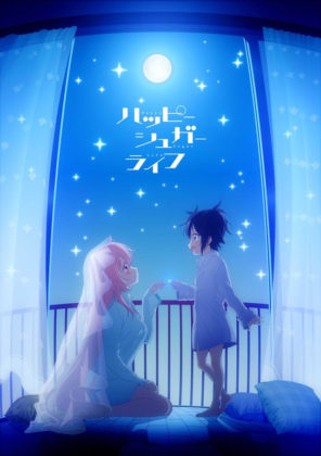 Capa do anime Happy Sugar Life