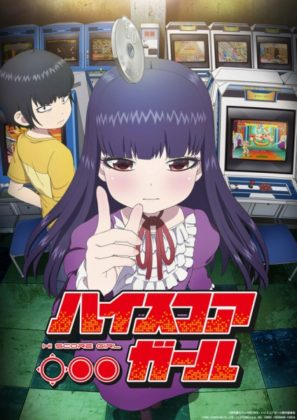 Capa do anime High Score Girl