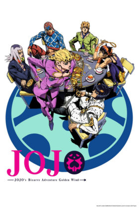 Capa do anime JoJo no Kimyou na Bouken: Ougon no Kaze