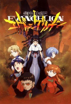 Capa do anime Neon Genesis Evangelion