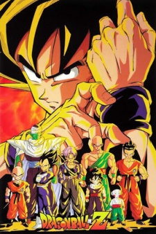 Capa do anime Dragon Ball Z Dublado
