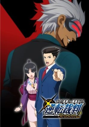 "Capa do anime Gyakuten Saiban: Sono ""Shinjitsu"", Igi Ari! 2 temporada"