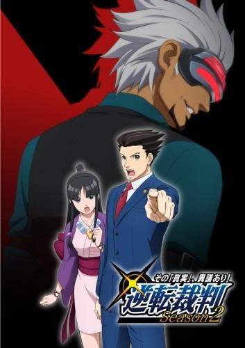 """Gyakuten Saiban: Sono """"Shinjitsu"""", Igi Ari! 2 temporada"""