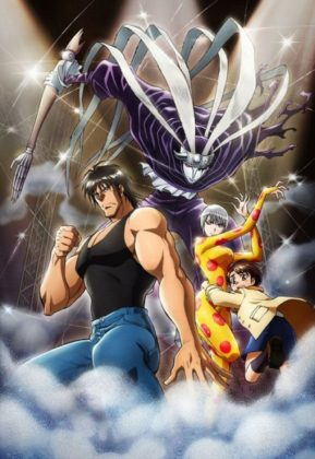 Capa do anime Karakuri Circus