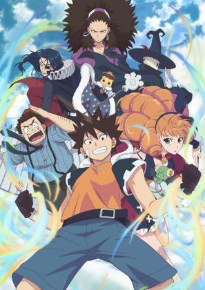 Capa do anime Radiant