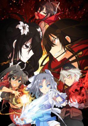 Capa do anime Senran Kagura: Shinovi Master – Tokyo Youma-hen