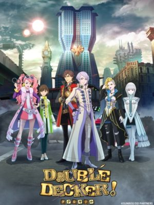 Capa do anime Double Decker! Doug & Kirill