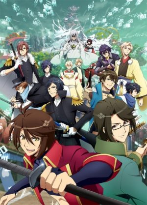 Capa do anime Bakumatsu