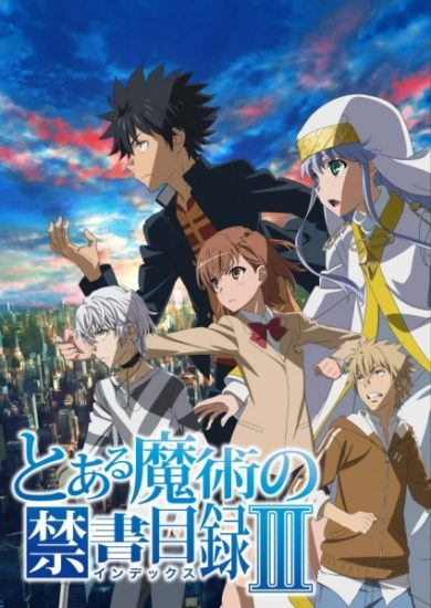 Toaru Majutsu no Index III 3° Temporada