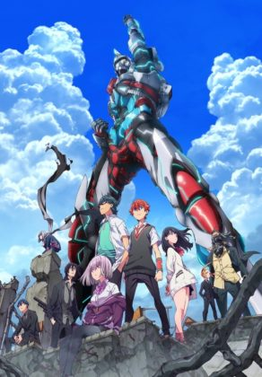 Capa do anime SSSS.Gridman