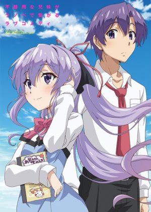 Capa do anime Ore ga Suki nano wa Imouto dakedo Imouto ja Nai