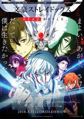 Capa do anime Bungo Stray Dogs: Dead Apple