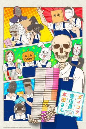Capa do anime Gaikotsu Shotenin Honda-san
