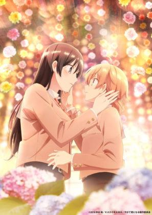Capa do anime Yagate Kimi ni Naru