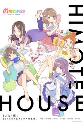 Capa do anime Himote House
