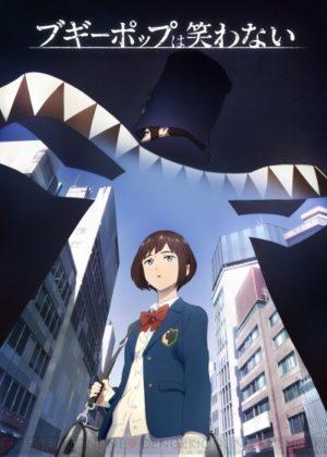 Capa do anime Boogiepop wa Warawanai (2019)