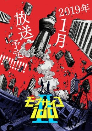 Capa do anime Mob Psycho 100 2° Temporada