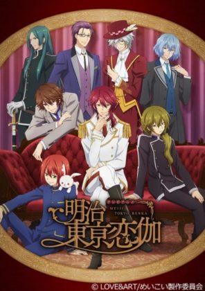 Capa do anime Meiji Tokyo Renka