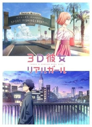 Capa do anime 3D Kanojo: (Real Girl) 2° Temporada