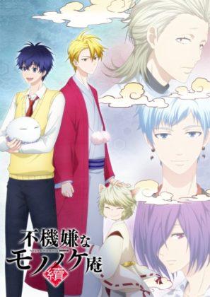 Capa do anime Fukigen na Mononokean Tsuzuki 2° Temporada