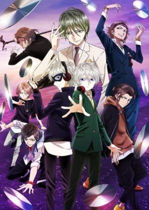 Capa do anime W'z