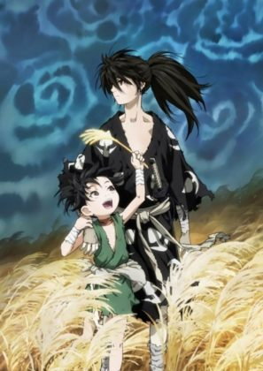 Capa do anime Dororo