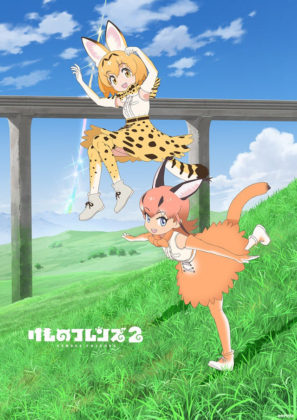 Capa do anime Kemono Friends 2° Temporada