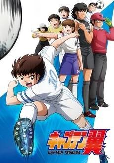 Capa do anime Captain Tsubasa (2018)