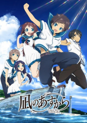 Capa do anime Nagi no Asukara