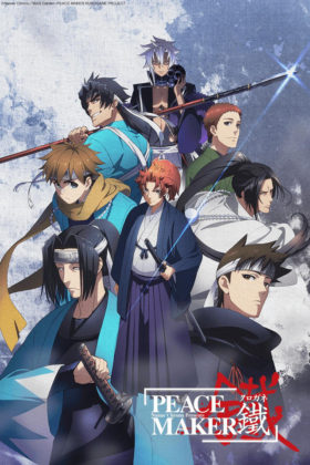 Peace Maker Kurogane Movie
