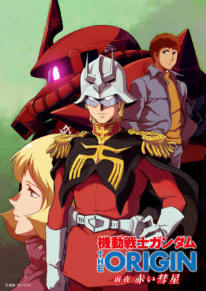 Capa do anime Kidou Senshi Gundam – The Origin