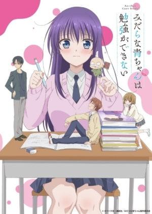Capa do anime Midara na Ao-chan wa Benkyou ga Dekinai
