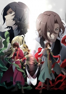 Capa do anime Bakumatsu Crisis
