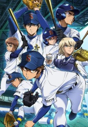 Capa do anime Diamond no Ace: Act II